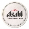 In lót ly giấy asahi